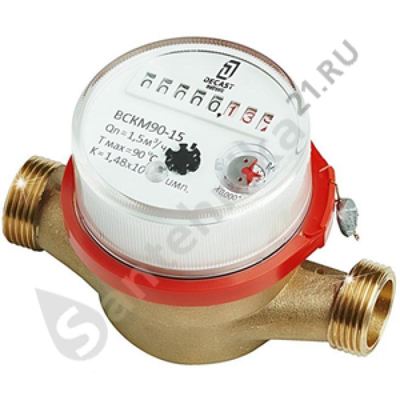 Счетчик воды ВСКМ 90-15